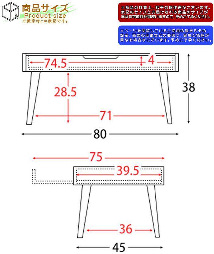 リビング テーブル コーヒーテーブル シンプル 台 引出し収納 - aimcube画像6