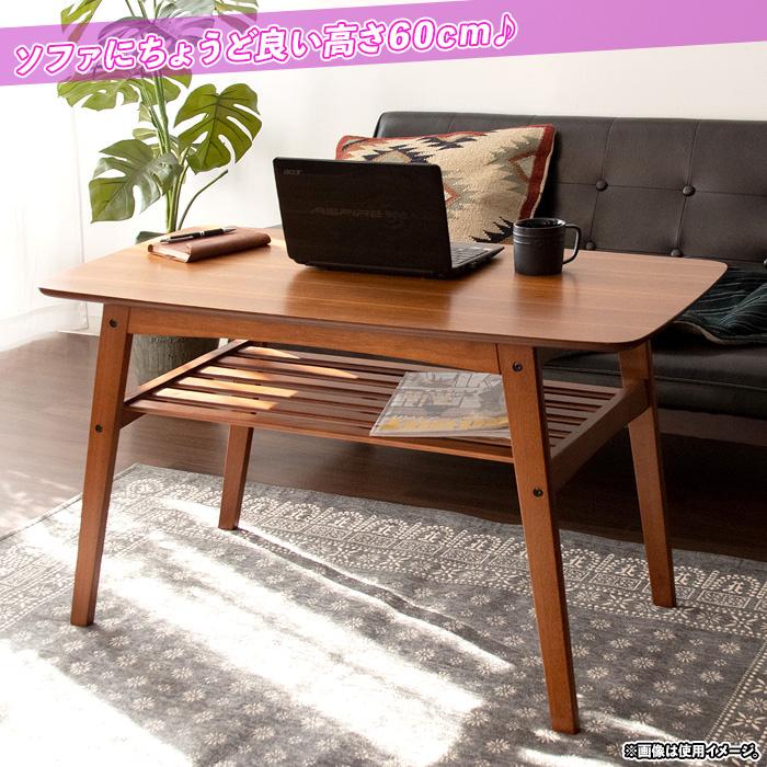 コーヒーテーブル ソファサイドテーブル 食卓 座卓 収納棚付き - aimcube画像2