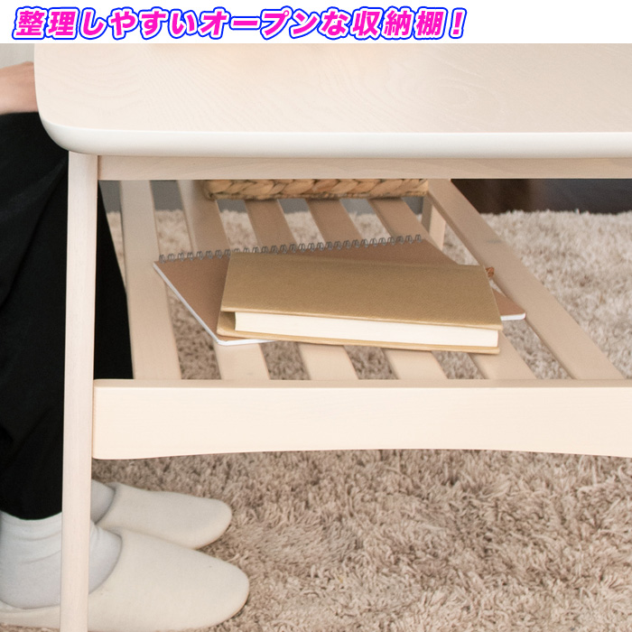 コーヒーテーブル ソファサイドテーブル 食卓 座卓 収納棚付き - aimcube画像4