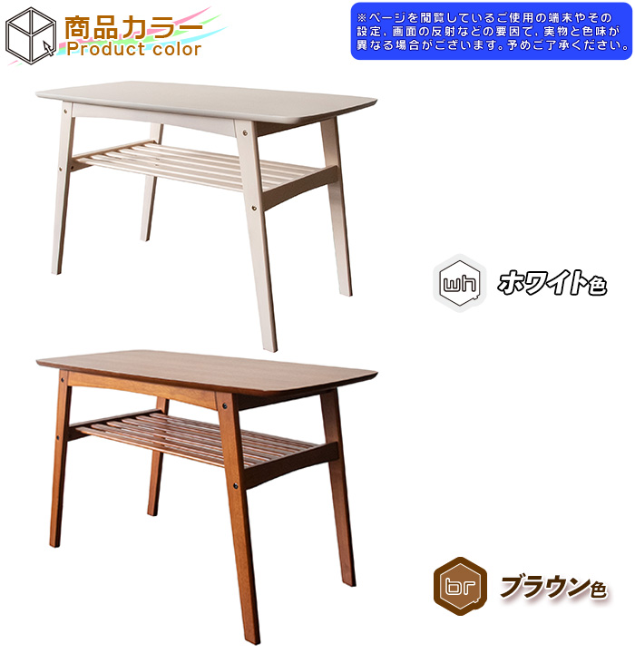 センターテーブル 棚付 幅100cm リビングテーブル 高さ60cm - エイムキューブ画像5