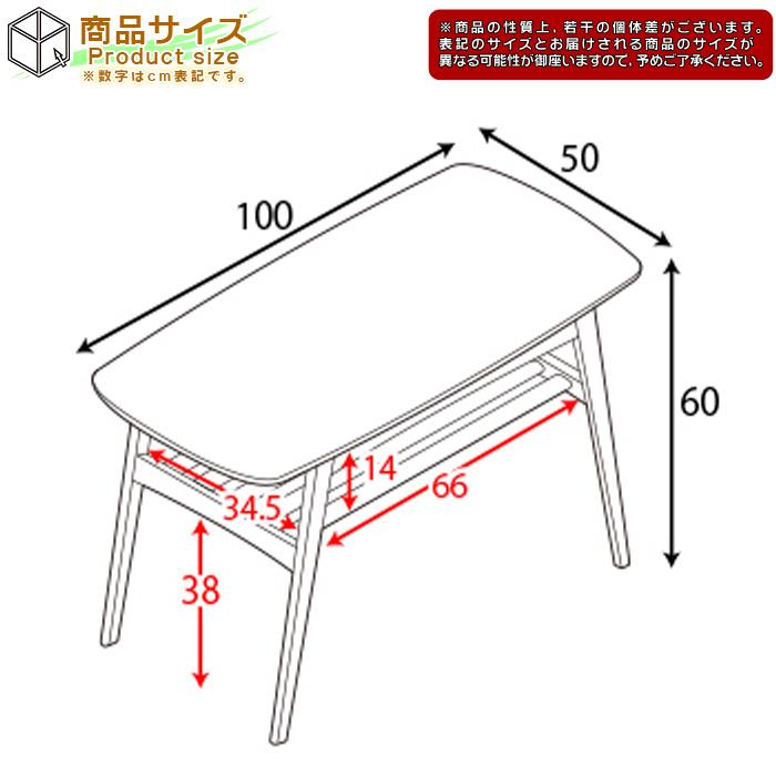 コーヒーテーブル ソファサイドテーブル 食卓 座卓 収納棚付き - aimcube画像6