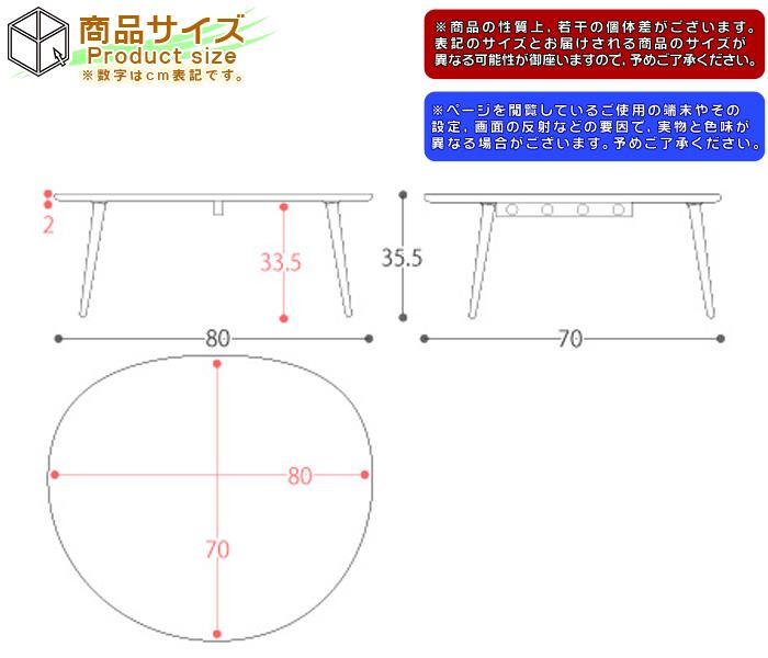 ちゃぶ台 リビングテーブル コーヒーテーブル 台  天然木使用 - aimcube画像6