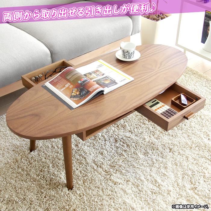 センターテーブル コーヒーテーブル 座卓 食卓 机 引き出し2杯- aimcube画像2