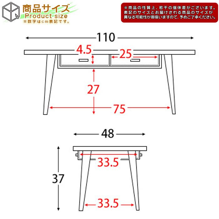 センターテーブル コーヒーテーブル 座卓 食卓 机 引き出し2杯- aimcube画像6