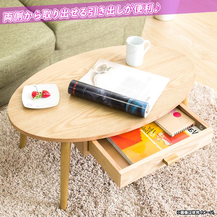 センターテーブル コーヒーテーブル 座卓 食卓 机 引き出し付き- aimcube画像2