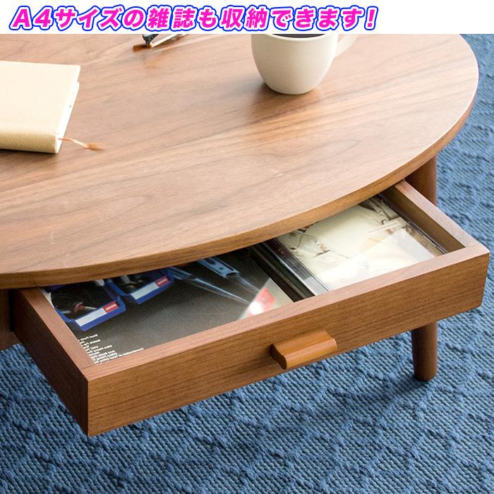 センターテーブル コーヒーテーブル 座卓 食卓 机 引き出し付き- aimcube画像4