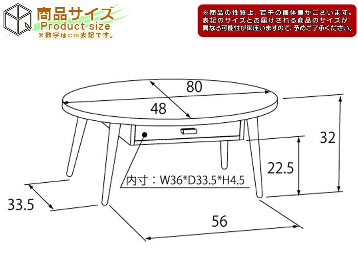 センターテーブル コーヒーテーブル 座卓 食卓 机 引き出し付き- aimcube画像6