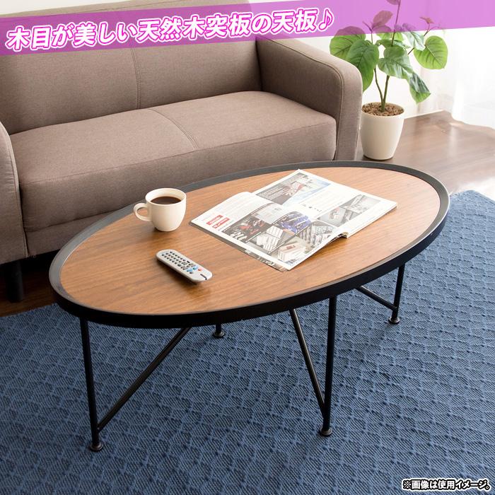 センターテーブル コーヒーテーブル 座卓 食卓 机 天然木突板 - aimcube画像2