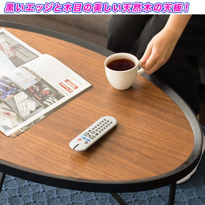 センターテーブル コーヒーテーブル 座卓 食卓 机 天然木突板 - aimcube画像4