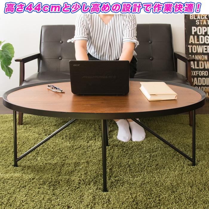 オーバルテーブル 幅102cm 楕円 テーブル リビングテーブル - エイムキューブ画像5