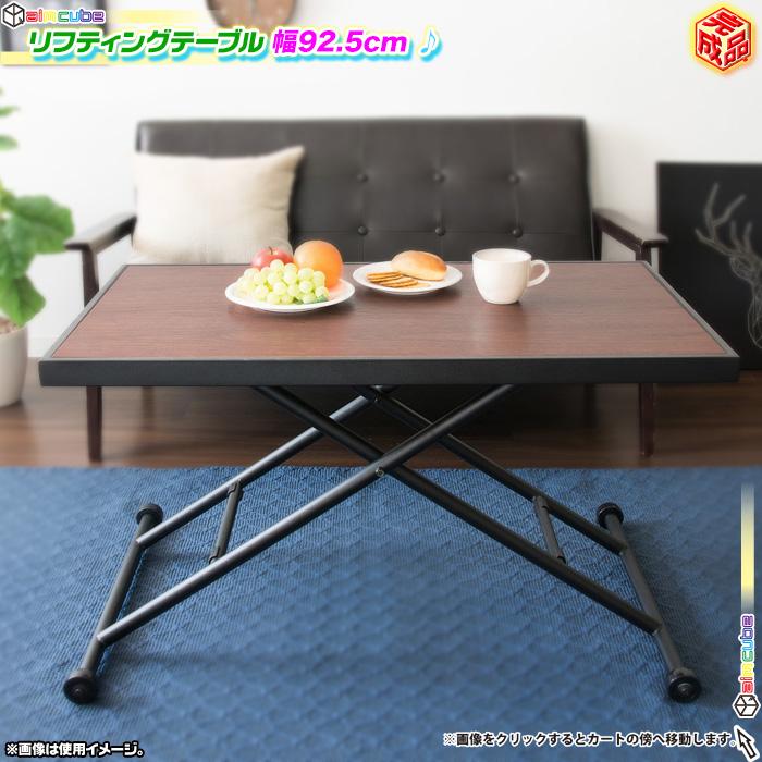 昇降テーブル 幅92.5cm ガス圧昇降 机 リフティングテーブル - エイムキューブ画像1