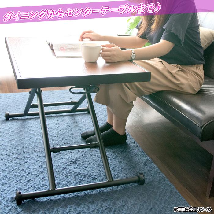 リフトアップテーブル 補助テーブル 作業台 ☆ 高さ無段階調整 - aimcube画像2