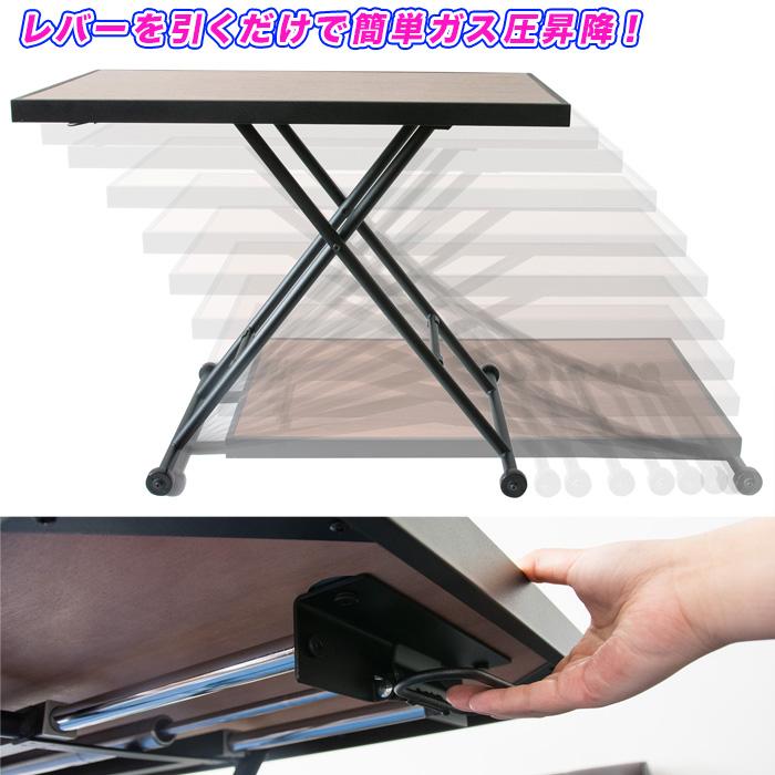 昇降テーブル 幅92.5cm ガス圧昇降 机 リフティングテーブル - エイムキューブ画像3