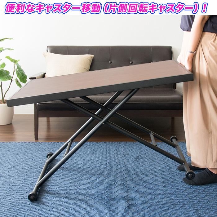 リフトアップテーブル 補助テーブル 作業台 ☆ 高さ無段階調整 - aimcube画像4
