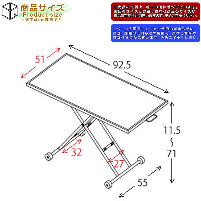 リフトアップテーブル 補助テーブル 作業台 ☆ 高さ無段階調整 - aimcube画像6
