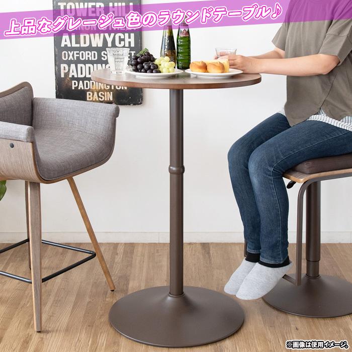 カフェテーブル サイドテーブル 机 花台 飾り台 高さ90cm - aimcube画像2