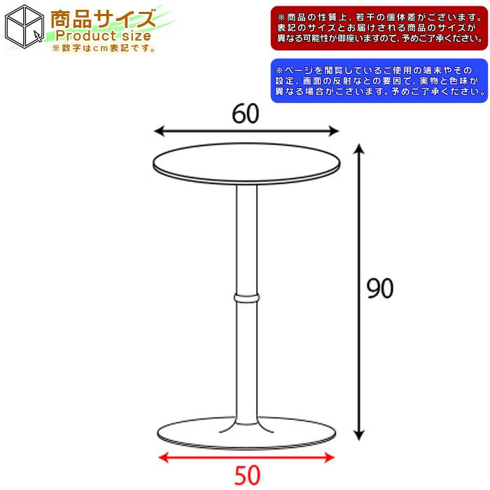カフェテーブル サイドテーブル 机 花台 飾り台 高さ90cm - aimcube画像6