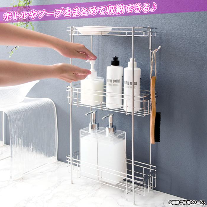 お風呂収納 お風呂グッズ スリム ワイド ラック ステンレス製 - aimcube画像2