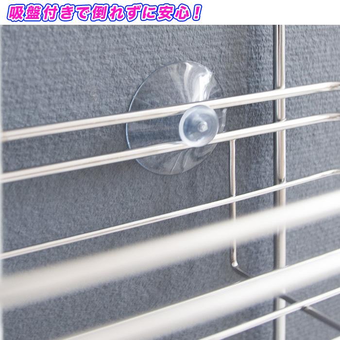 バスカウンター 3段 シャンプーラック シャンプースタンド バス用品 - エイムキューブ画像5