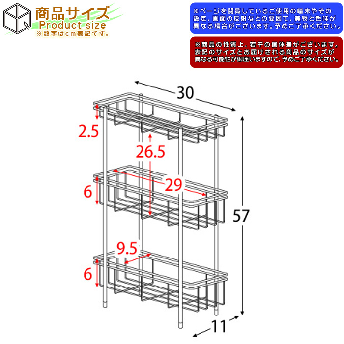 バスカウンター 3段 シャンプーラック シャンプースタンド バス用品 - エイムキューブ画像7