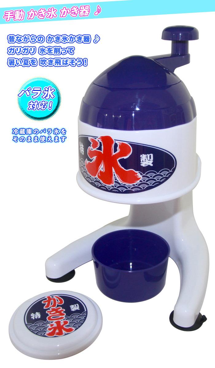 手動式 かき氷機 まわす バラ氷対応 コンパクト 専用製氷カップ付 - aimcube画像2