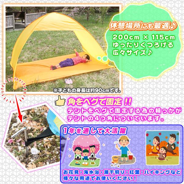 荷物置き レジャーテント ワンタッチテント 簡単組立 プール用 日除テント サンシェード - aimcube画像4
