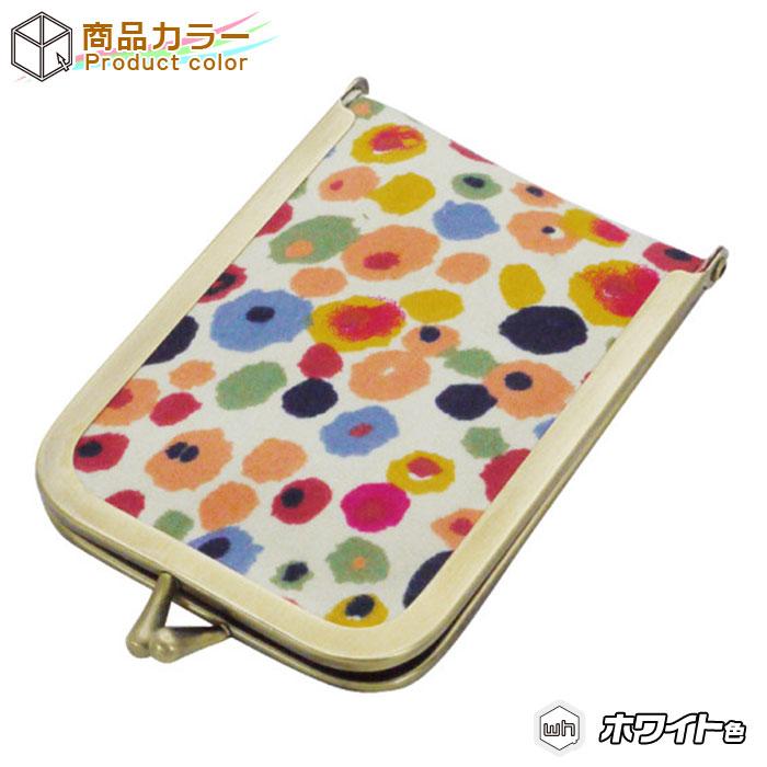 ミニソーイングセット ソーイングセット 携帯 裁縫箱 - エイムキューブ画像3