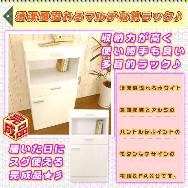 ファックス台 引出 扉棚 リビング収納 ☆ 鏡面加工 完成品 背面化粧加工 ホワイト - aimcube画像2