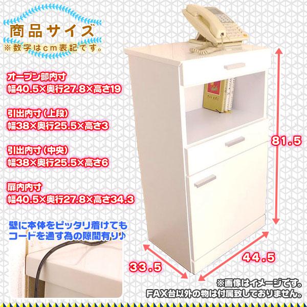 ファックス台 引出 扉棚 リビング収納 ☆ 鏡面加工 完成品 背面化粧加工 ホワイト - aimcube画像4