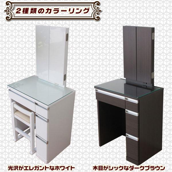 ミラー付 メイク台 椅子 ホワイト ダークブラウン コンセント 搭載 ドレッサー - aimcube画像4