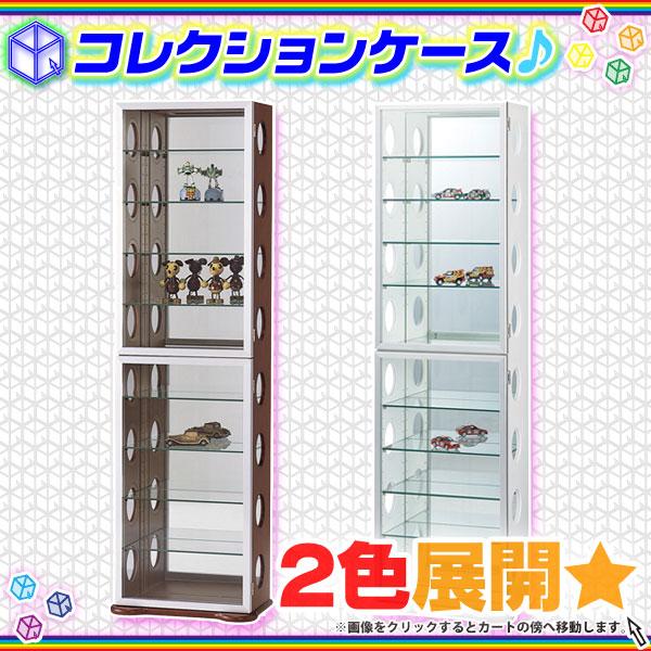 コレクションケース 10段 ガラスケース フィギュア収納 完成品 ガラス棚 収納棚 ショーケース - エイムキューブ画像1