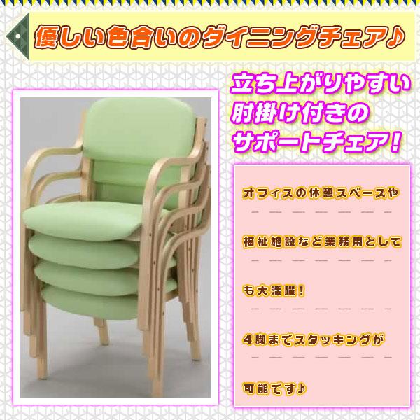 完成品 肘掛け 椅子 肘付き 介護椅子 補助椅子 3色展開 肘掛け付き サポートチェア - aimcube画像2