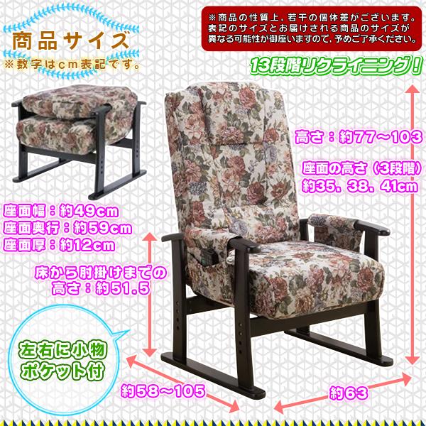 老人用 座椅子 腰掛け 高さ調節3段階 高さ調整チェア リクライニング 和室 座いす - aimcube画像2