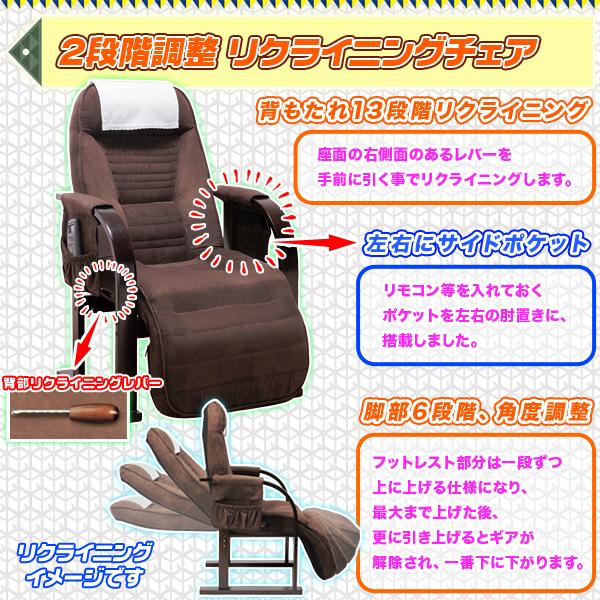 2段階調整 座椅子  リクライニングチェア サイドポケット付 リクライニング チェア 高座椅子 - aimcube画像2
