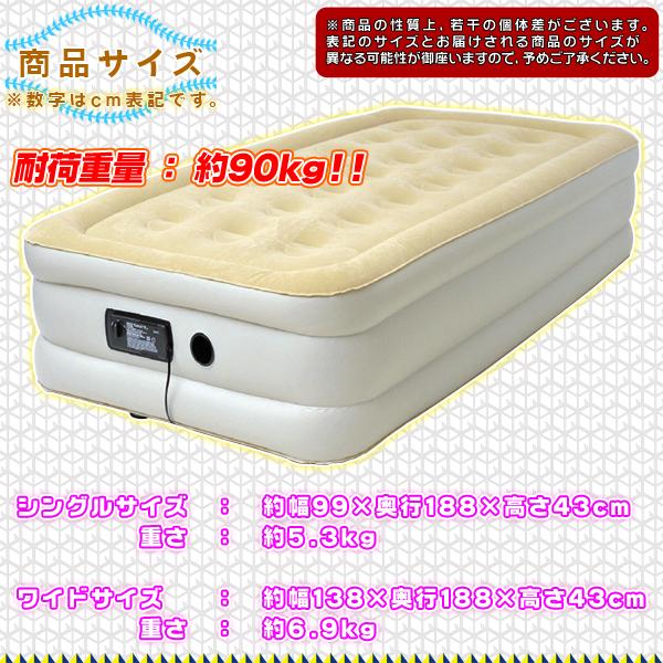 自動給排気ポンプ搭載 簡易ベッド 来客用 ベッド 収納袋付き 微起毛ベロア調仕上げ 仮設ベッド - aimcube画像4
