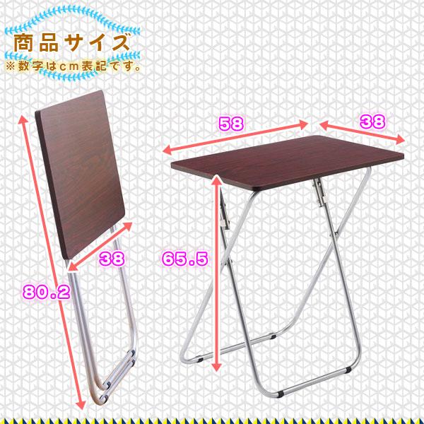 折りたたみテーブル 幅58cm サイドテーブル 机 補助テーブル ミニテーブル 食卓 リビング - エイムキューブ画像5