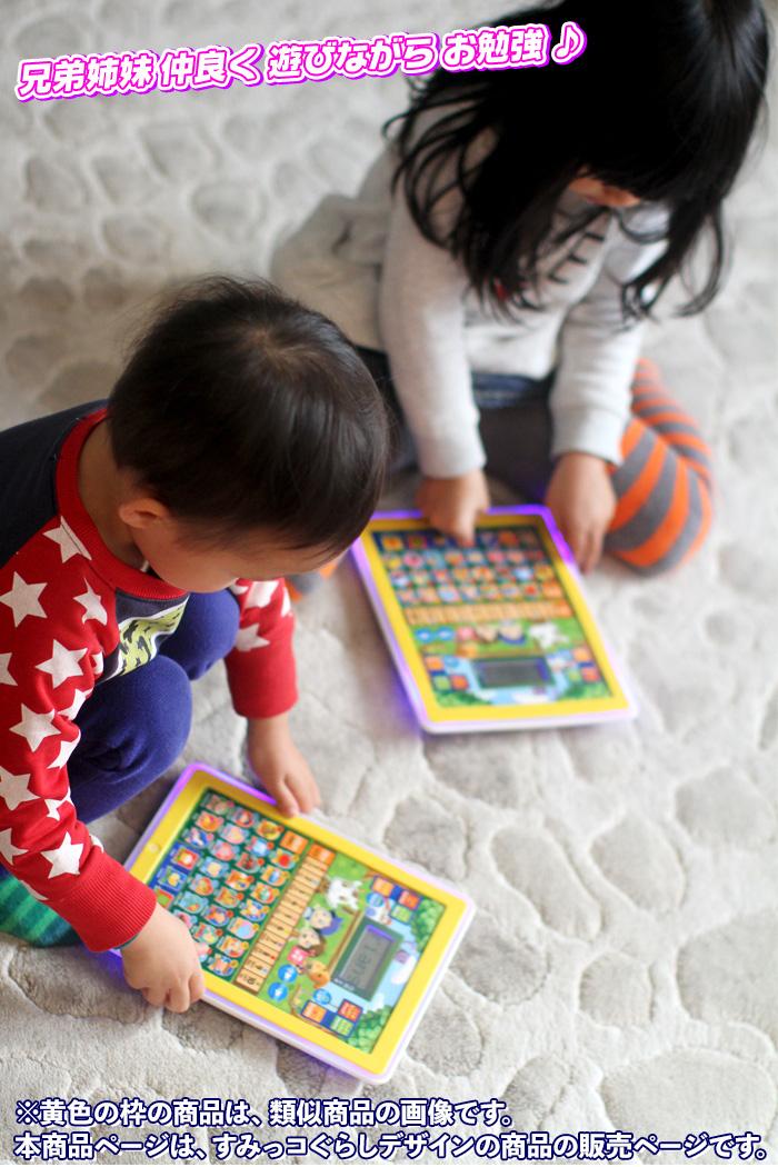 おべんきょうボード おべんきょう タブレット型 子供用 すみっコぐらしデザイン おもちゃ - エイムキューブ画像 3