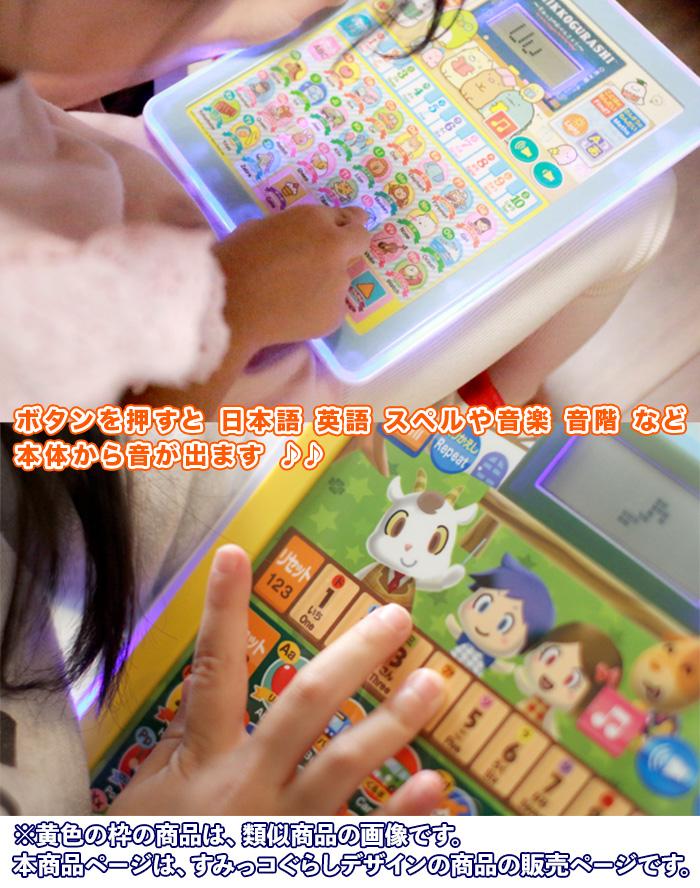 お勉強タブレット お勉強 英語 日本語 知育 文字 言葉 つづり 算数 音楽 幼児教育 対象年齢3歳以上 - aimcube画像4