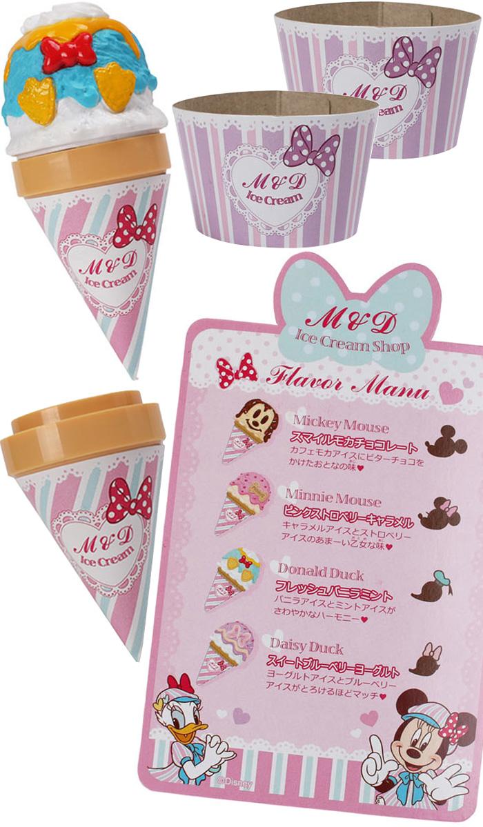 アイスクリーム おもちゃ ミニー & デイジー アイスクリーム屋さん ごっこ 遊び - エイムキューブ画像3