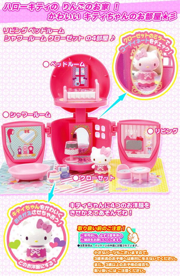 キティちゃん お人形遊び 女の子 apple house 3歳以上 かわいい キティちゃんの - aimcube画像2