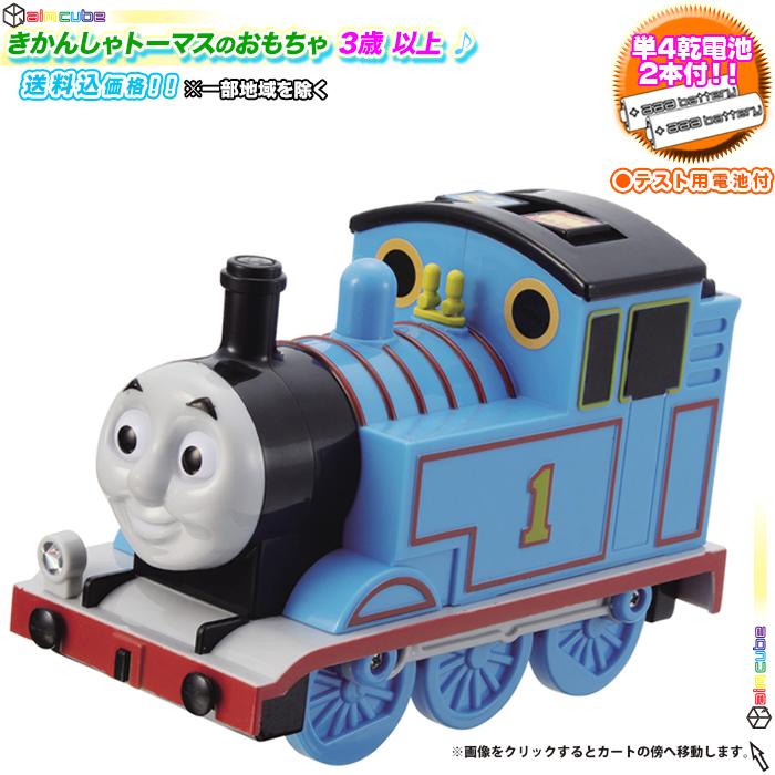 きかんしゃ トーマス おもちゃ しゃべる トーマスのおもちゃ 押し車 - エイムキューブ画像1