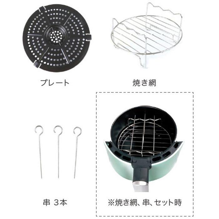 電気ノンフライヤー 電気フライヤー 焼き網 レシピブック付 - aimcube画像4