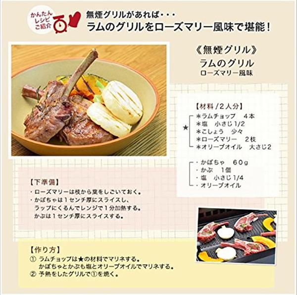 リビング バーベキュー ホームパーティー 簡単温度調節 サムギョプサル ハンバーガー ラムグリル - aimcube画像6