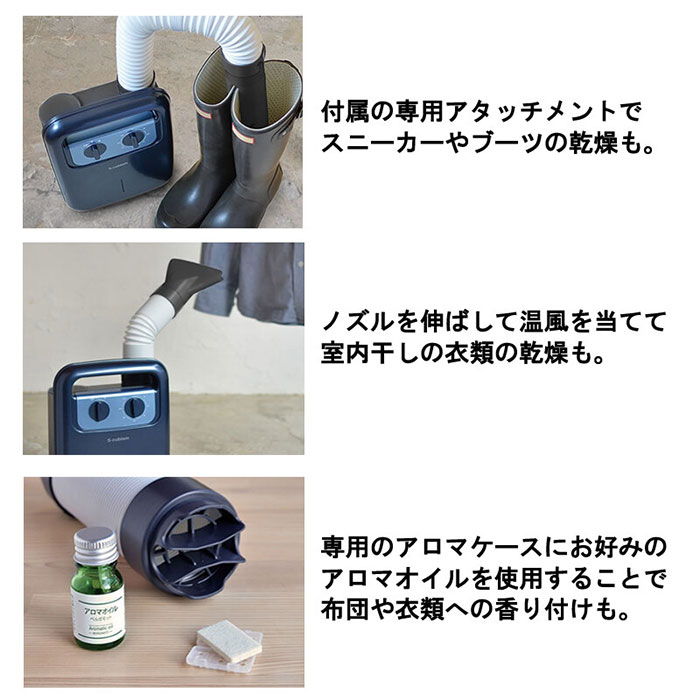 ふとん乾燥機 布団乾燥機 フトン乾燥機 靴乾燥器 布団 乾燥 ドライヤー - エイムキューブ画像3