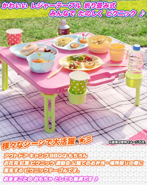 日本製 折り畳みテーブル ゴミ袋掛けフック搭載 カップホルダー付 アウトドア キャンプ バーベキュー - aimcube画像2