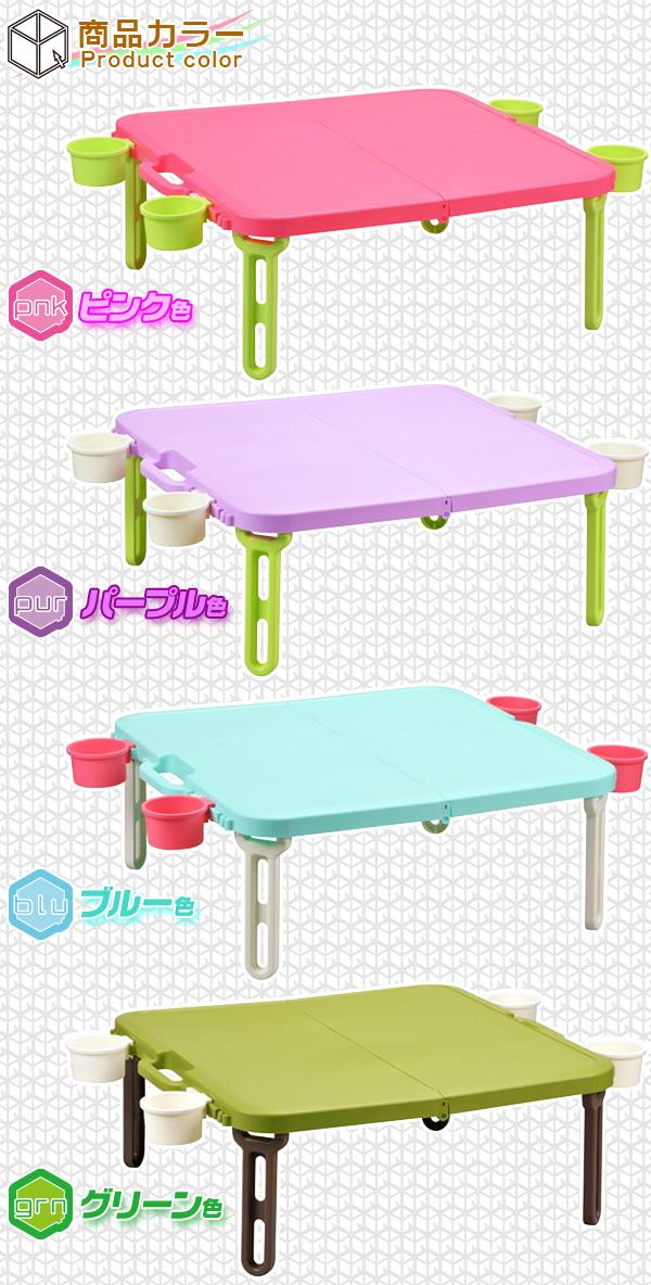 日本製 折り畳みテーブル ゴミ袋掛けフック搭載 カップホルダー付 アウトドア キャンプ バーベキュー - aimcube画像4