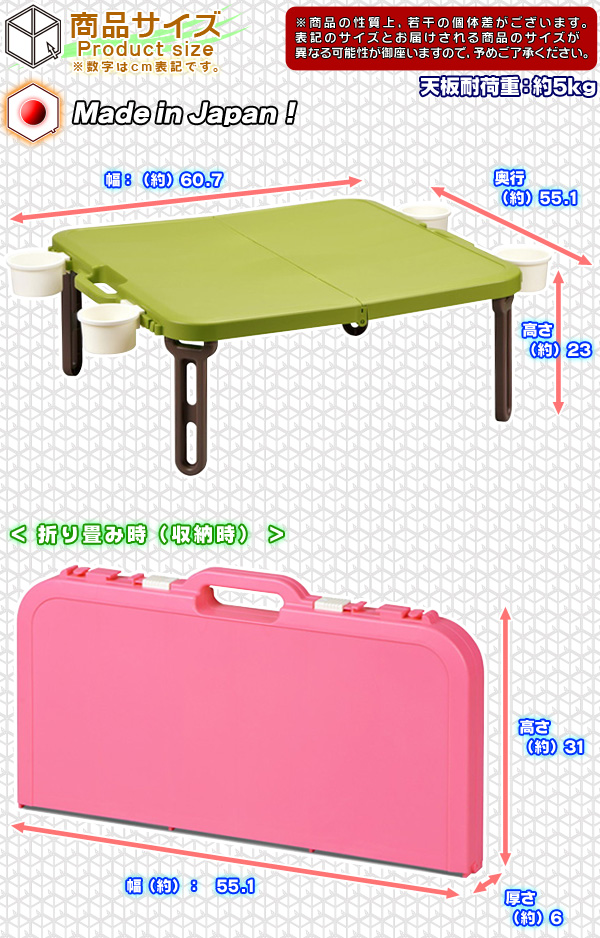かわいい レジャーテーブル 簡易テーブル 折りたたみテーブル お花見 運動会 おままごと 大活躍 - エイムキューブ画像5