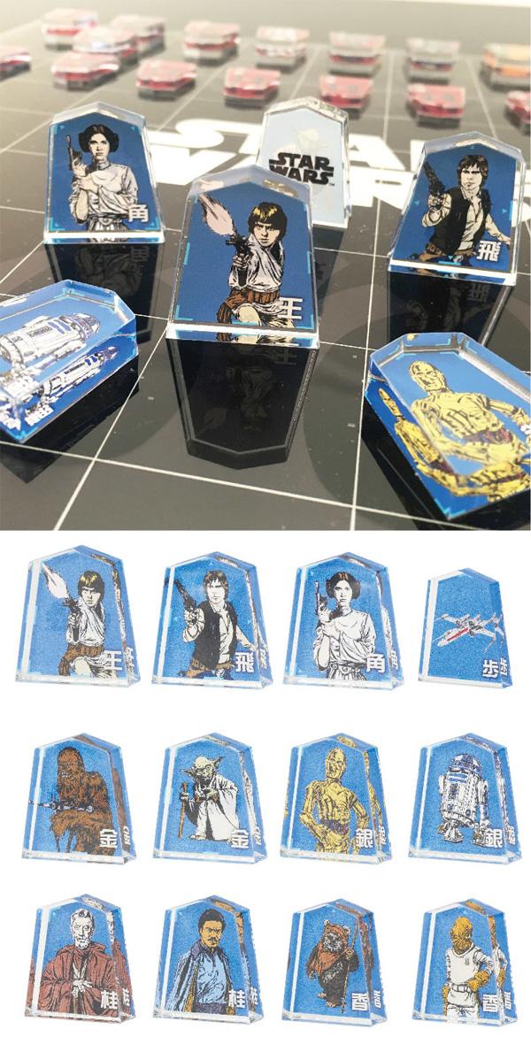 知育 将棋駒 STARWARS キャラ デザイン おもちゃ 知育玩具 お誕生日 クリスマス のプレゼント - aimcube画像2