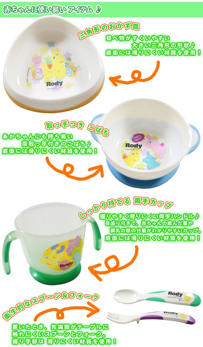 赤ちゃん 食器セット お皿 離乳食 マグ スプーン フォーク - エイムキューブ画像3