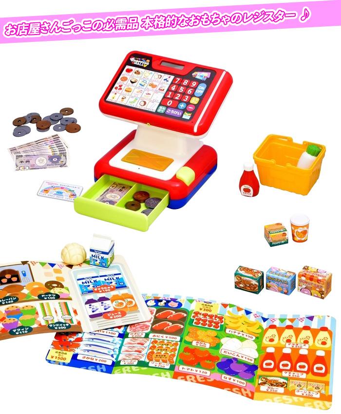 おままごと ごっこ遊び 楽しく お買い物 遊ぶ 女の子 3歳から対象 - aimcube画像2